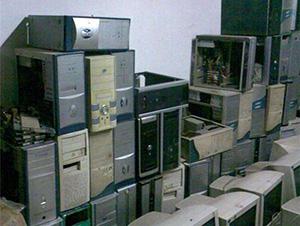 办公电脑设备回收